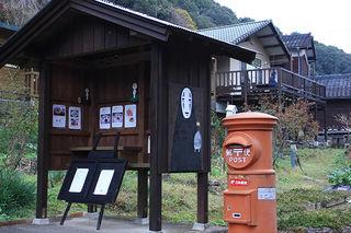 大分県佐伯市宇目にある「森のレストランRyuo(リュオ)」近くにはととろのバス停も!?【テラス席のみペット同伴可能!】