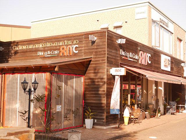 【大分県大分市】ペット同伴したい人に大人気の「Dining & Cafe La LUCE 80℃(ラルーチェ80℃)」さんに行ってきました!【テラス席のみペットOK】